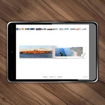 Album fotografico digitale di Lovephotobooks – formato panoramico